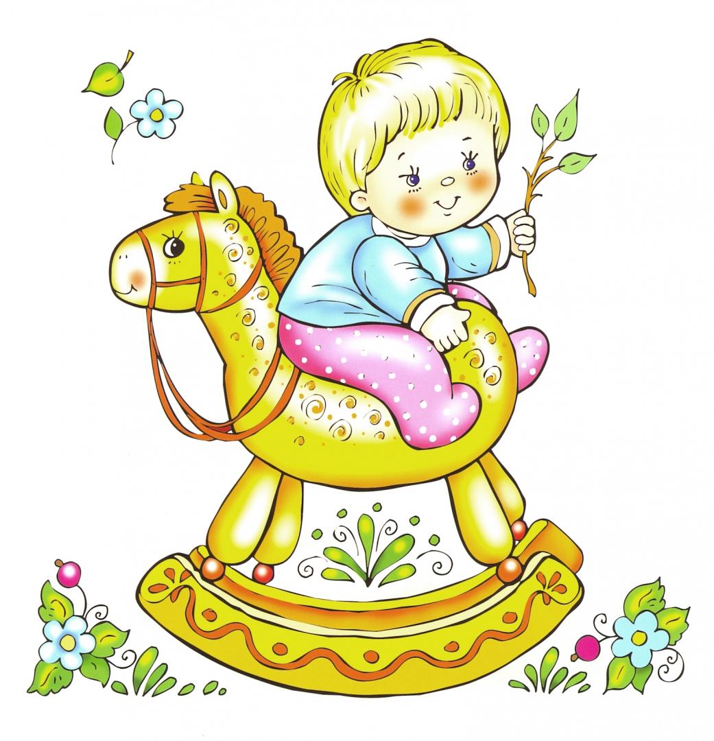 Иллюстрация 1 из 17 для Сидит ёжик на берёзе. Веселим и забавляем   Лабиринт - книги. Источник: Лабиринт
