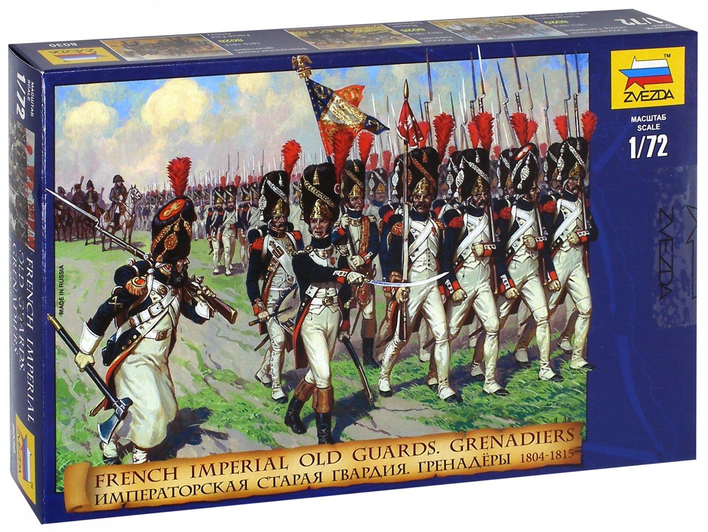 Иллюстрация 1 из 4 для Императорская Старая Гвардия (8030) | Лабиринт - игрушки. Источник: Лабиринт