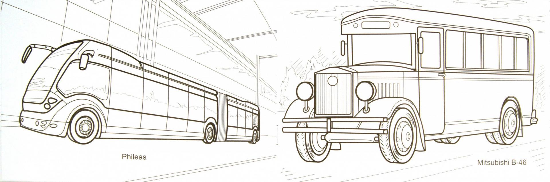 Иллюстрация 1 из 6 для Грузовики и автобусы. Раскраска   Лабиринт - книги. Источник: Лабиринт