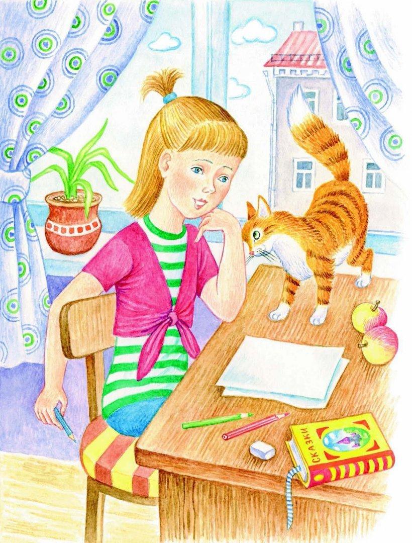 Картинки из детских современных книг
