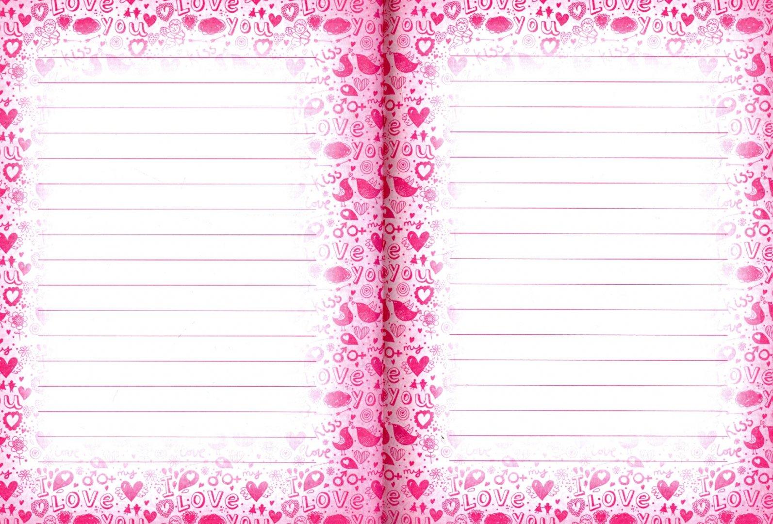 """Иллюстрация 1 из 11 для Личный дневник """"Балет"""" (А6, 192 страницы) (36297)   Лабиринт - книги. Источник: Лабиринт"""