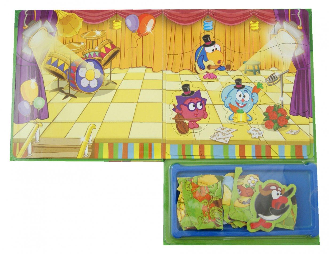 Иллюстрация 1 из 10 для Смешарики. Веселая Смешанина. Книжка с магнитной мозаикой | Лабиринт - книги. Источник: Лабиринт