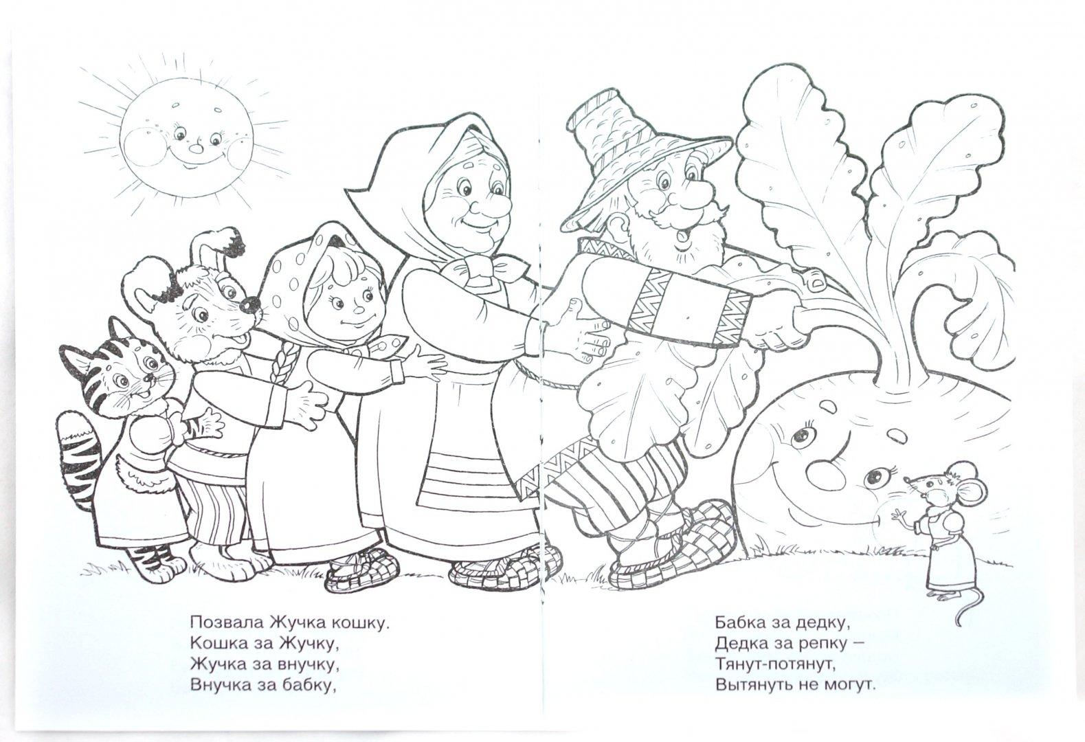 Картинки для сказки морозко прессованная солома