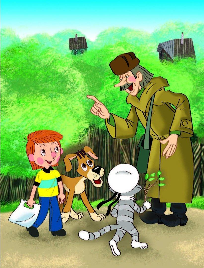 Дядя федор пес и кот в картинках