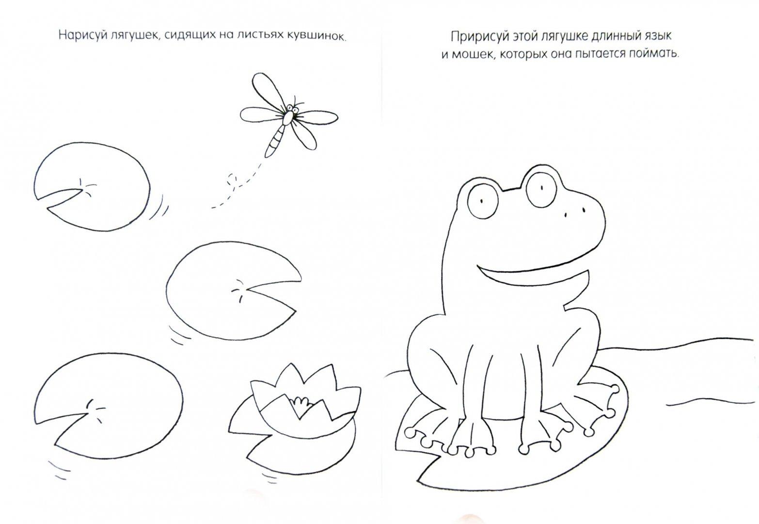Иллюстрация 1 из 39 для Книга детского творчества. Забавные животные   Лабиринт - книги. Источник: Лабиринт