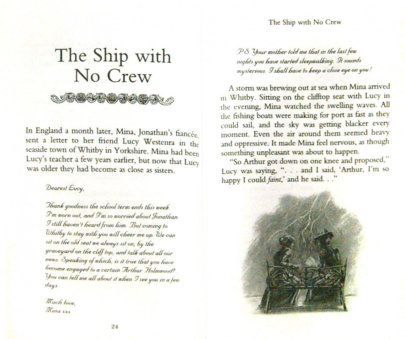 Иллюстрация 1 из 6 для Дракула | Лабиринт - книги. Источник: Лабиринт