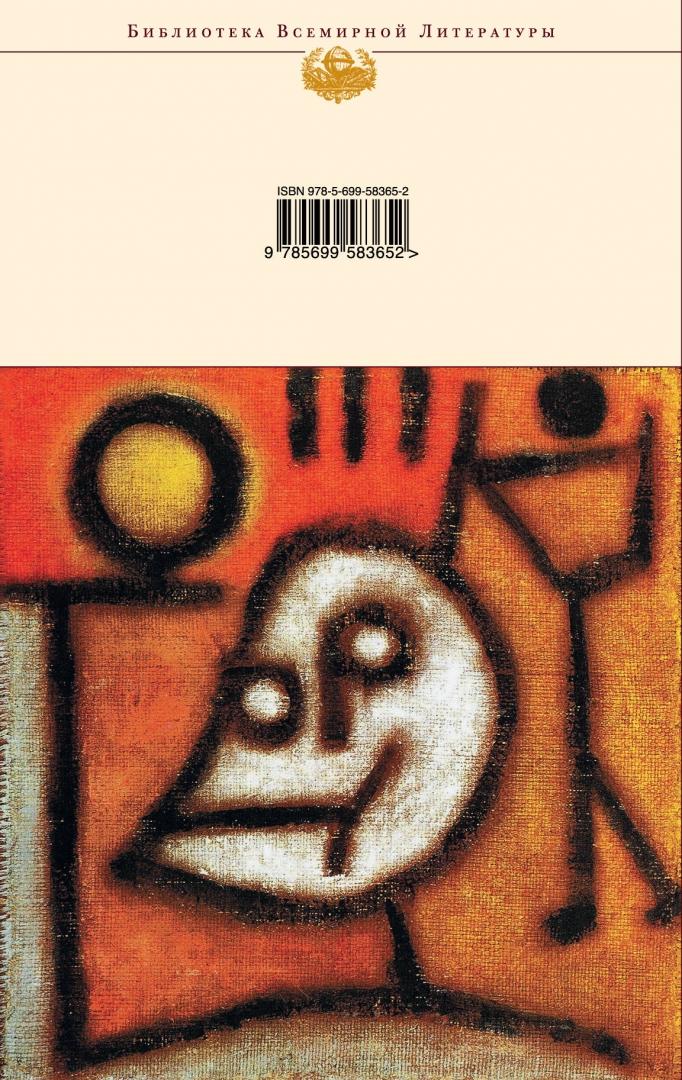 Иллюстрация 1 из 26 для 451' по Фаренгейту. Повести. Рассказы - Рэй Брэдбери   Лабиринт - книги. Источник: Лабиринт
