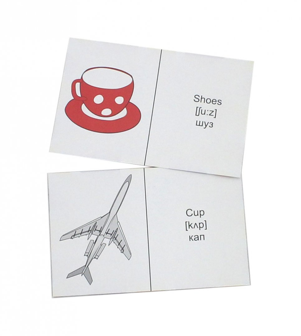 Иллюстрация 1 из 10 для Английское домино (45 карточек) | Лабиринт - книги. Источник: Лабиринт