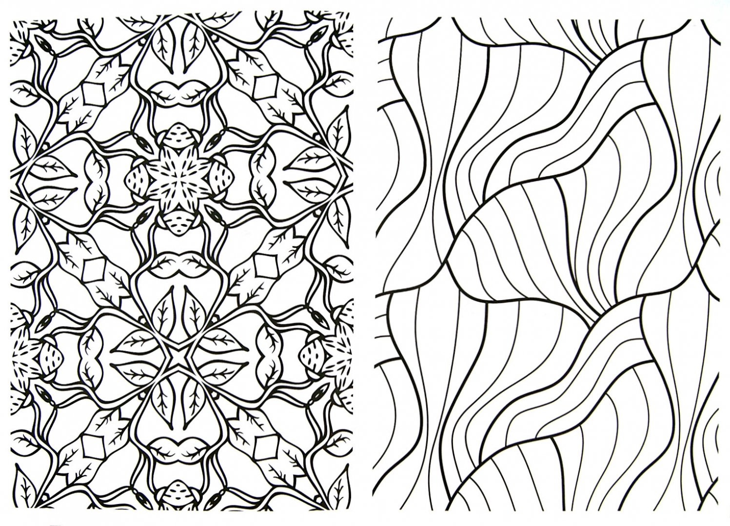 Иллюстрация 1 из 6 для Раскрой свой творческий потенциал | Лабиринт - книги. Источник: Лабиринт