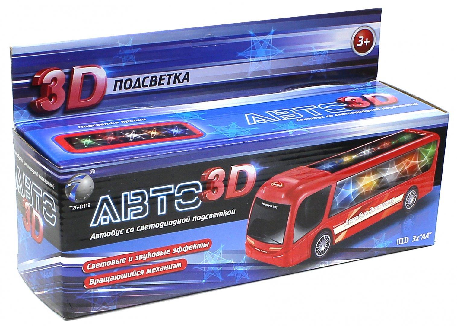 Иллюстрация 1 из 2 для Автобус со светом и звуком, на батарейках (JH-961)   Лабиринт - игрушки. Источник: Лабиринт