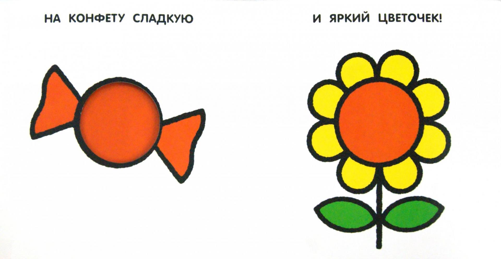 Иллюстрация 1 из 13 для Кружочки - Юсуке Енедзу | Лабиринт - книги. Источник: Лабиринт