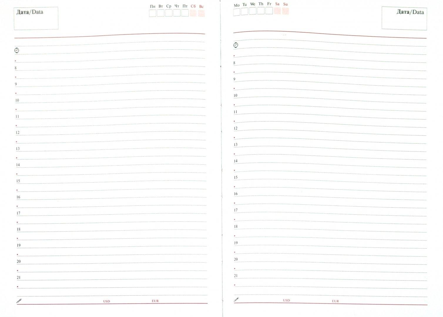 """Иллюстрация 1 из 7 для Ежедневник """"Осень"""" (ЕЖЛ11616003)   Лабиринт - канцтовы. Источник: Лабиринт"""