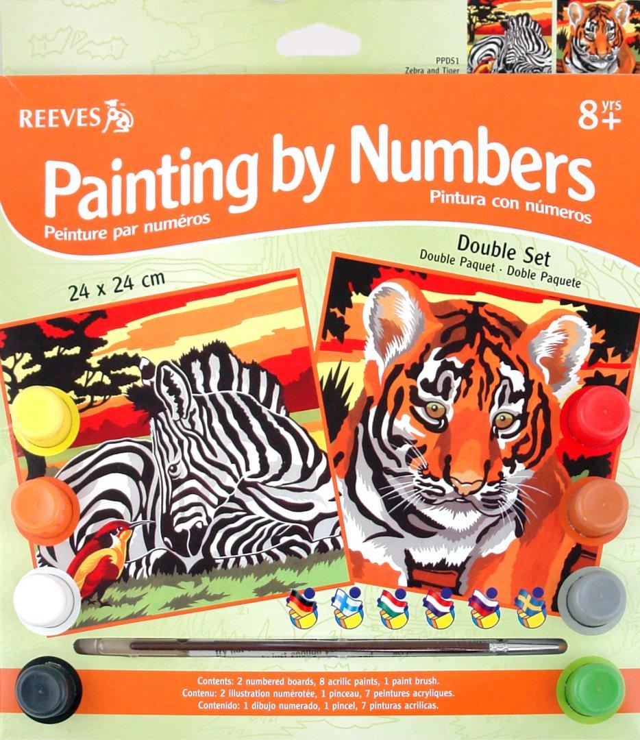 """Иллюстрация 1 из 4 для Набор для раскрашивания красками """"Зебра + Тигр"""" (PPDS1)   Лабиринт - игрушки. Источник: Лабиринт"""