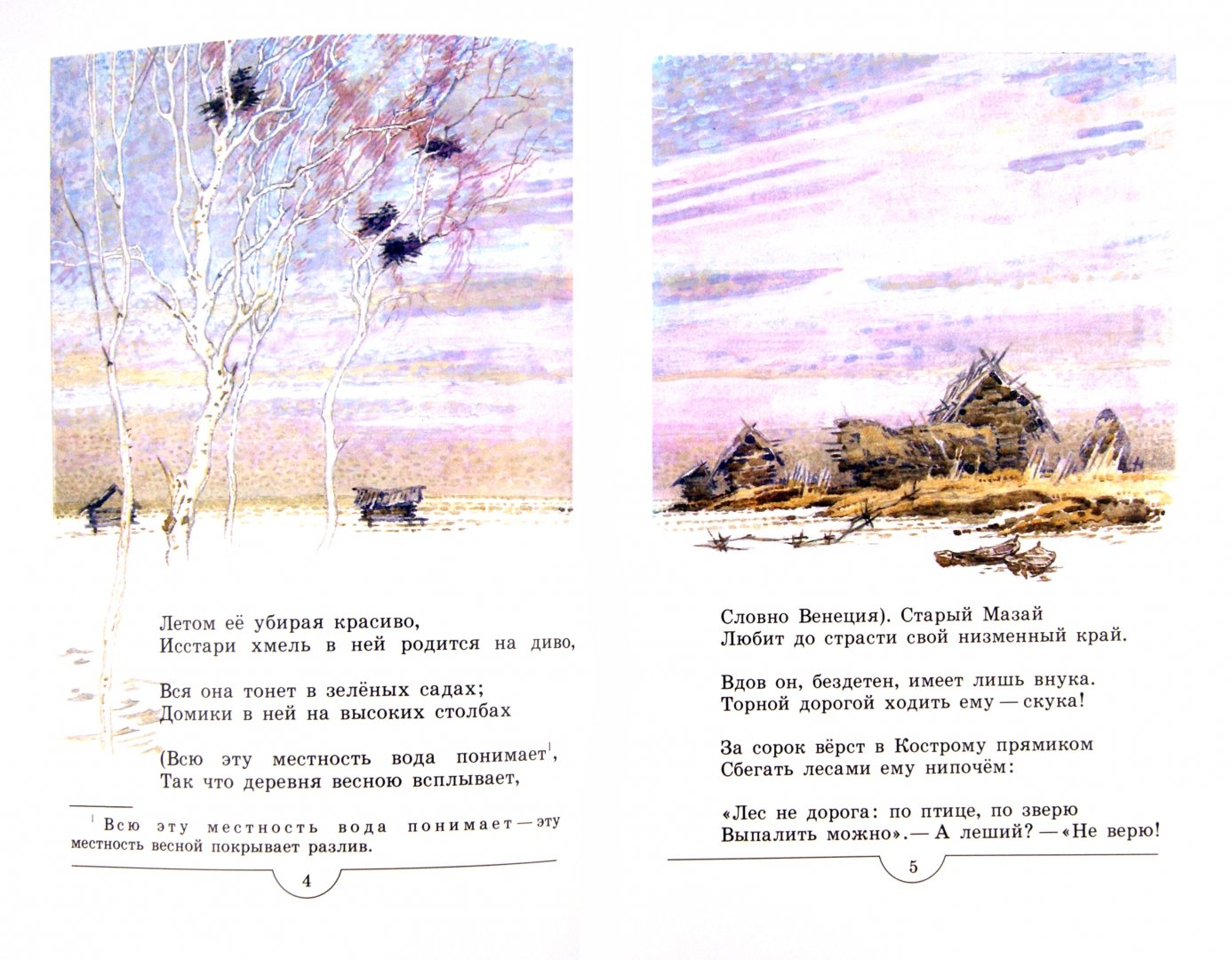 Иллюстрация 1 из 25 для Читаем сами! Подарочный набор из 15 книг - Толстой, Бажов, Ушинский | Лабиринт - книги. Источник: Лабиринт