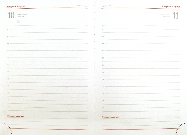 Иллюстрация 1 из 5 для Ежедневник полудатированный 384 страницы, А5, синий (22899)   Лабиринт - канцтовы. Источник: Лабиринт