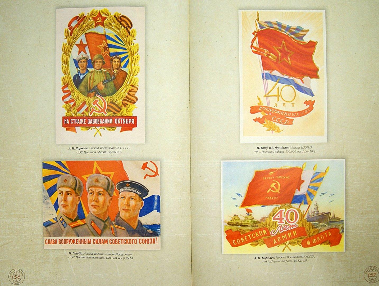 Привет из столицы советские поздравительные открытки, повар