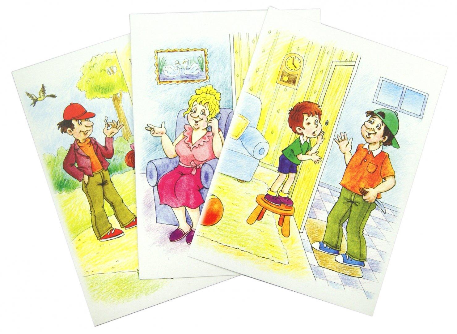 Иллюстрация 1 из 17 для ОБЖ. Безопасное общение. Беседы с ребенком. Комплект карточек - Вера Шипунова | Лабиринт - книги. Источник: Лабиринт