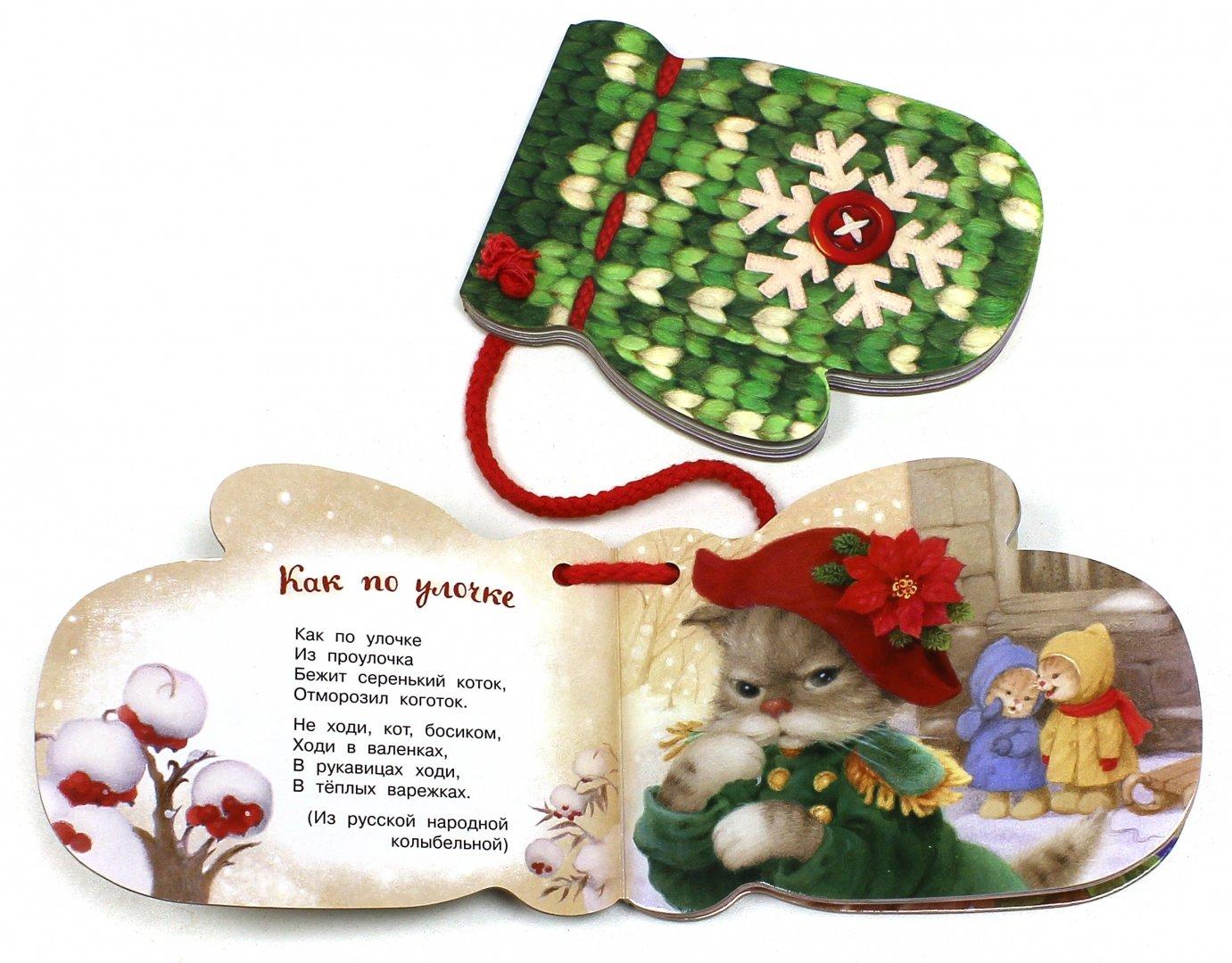 ждет пожелания к подарку перчатки звезда инстаграма