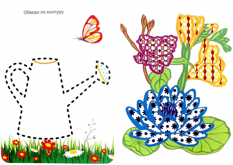 """Иллюстрация 1 из 10 для Волшебная раскраска """"Цветочки ..."""
