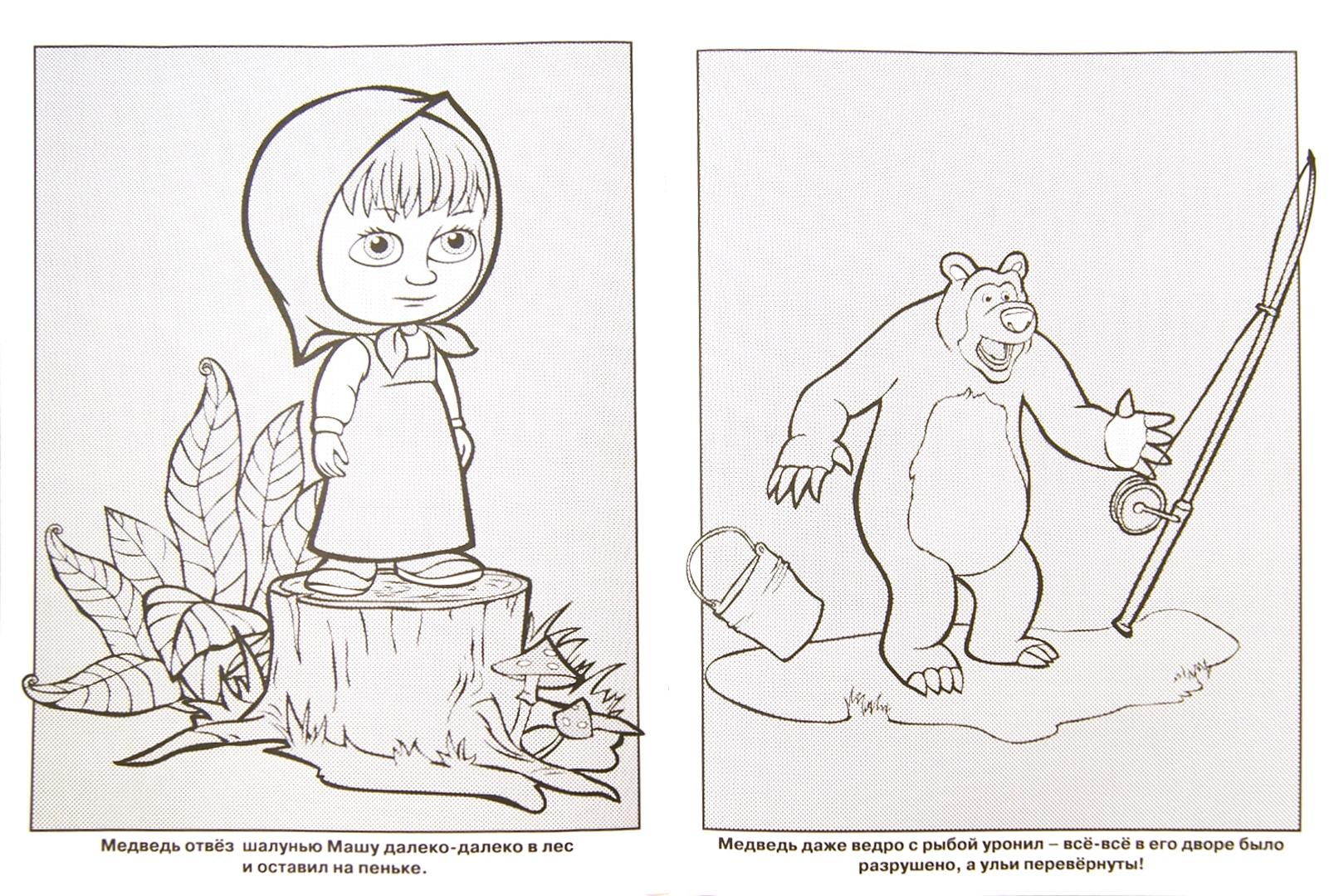 вызывает маша и медведь раскраски с цветными картинками тем, как сделать