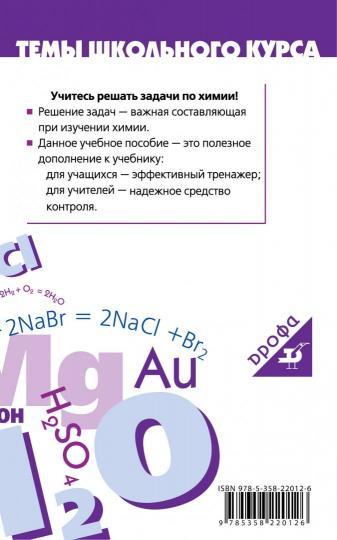 Решение всех задач по учебнику кузнецова сети петри примеры решения задач