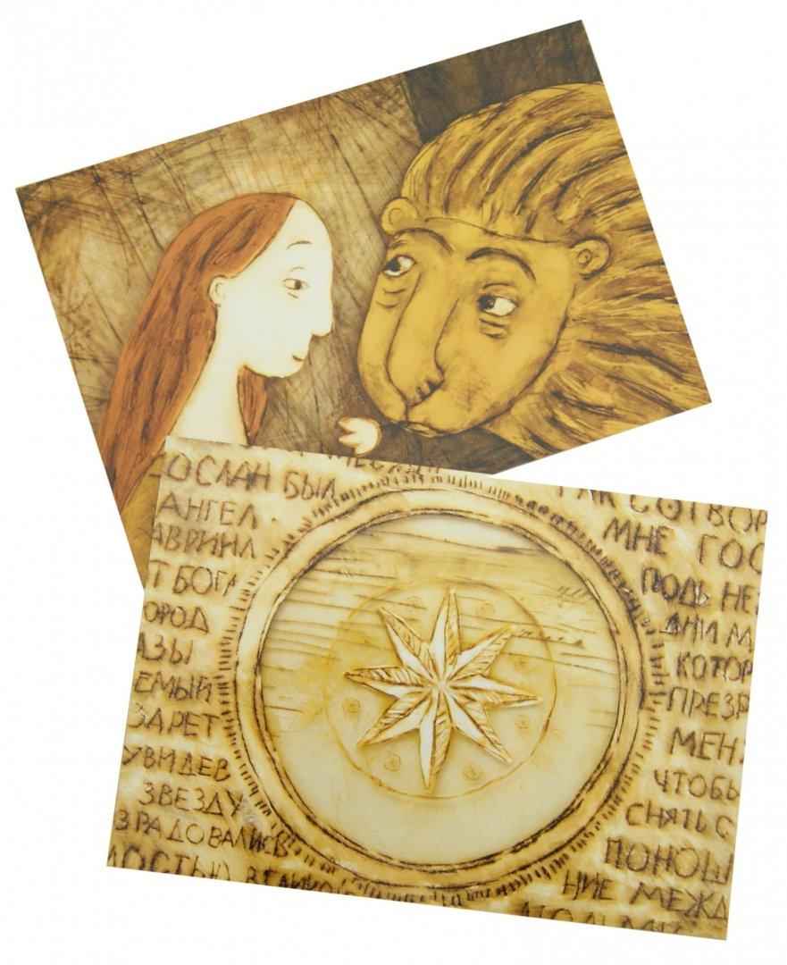 Для учителя, лабиринт наборы открыток