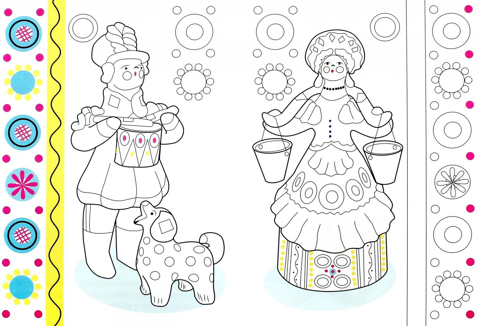Картинки для росписи дымковской игрушки