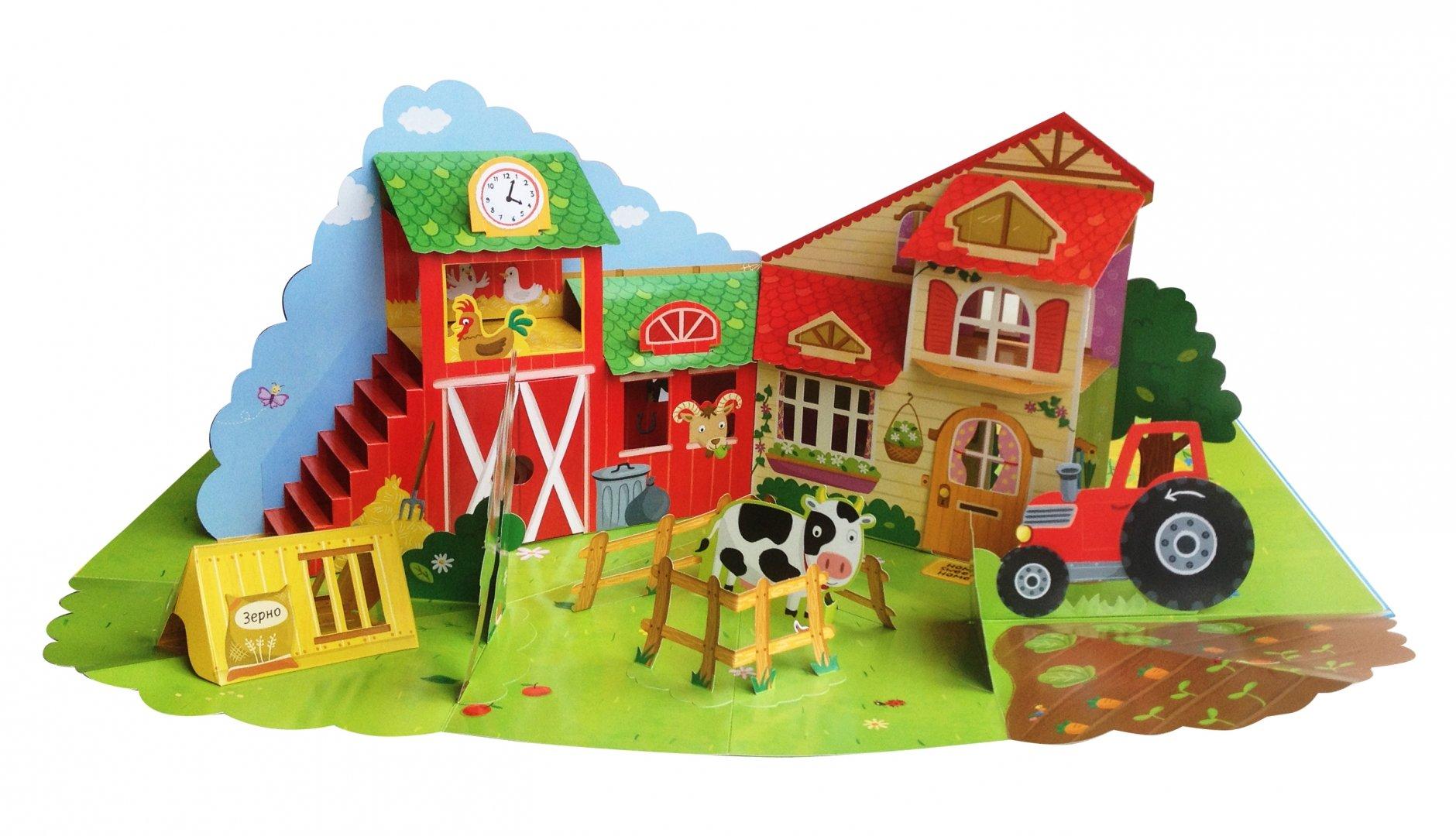 Иллюстрация 1 из 26 для Весёлые каникулы в деревне - Хо, Бейтсон | Лабиринт - игрушки. Источник: Лабиринт