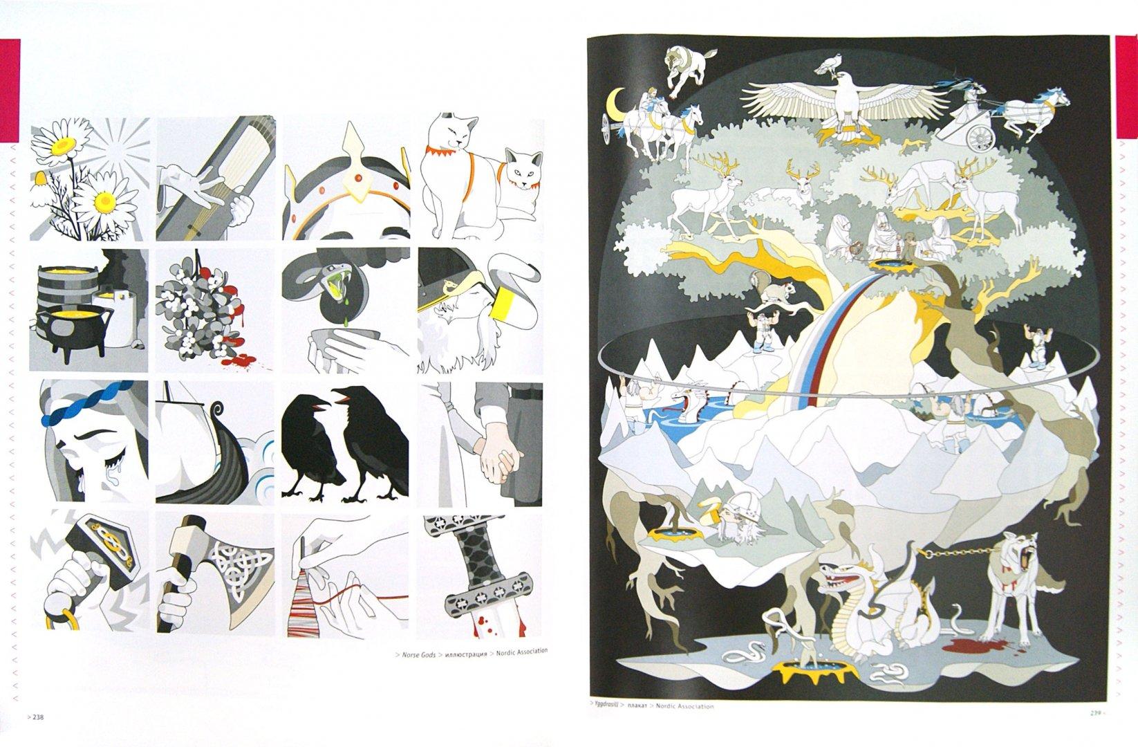 Иллюстрация 1 из 38 для Лучшие графические дизайнеры мира - Майя Франсиско   Лабиринт - книги. Источник: Лабиринт