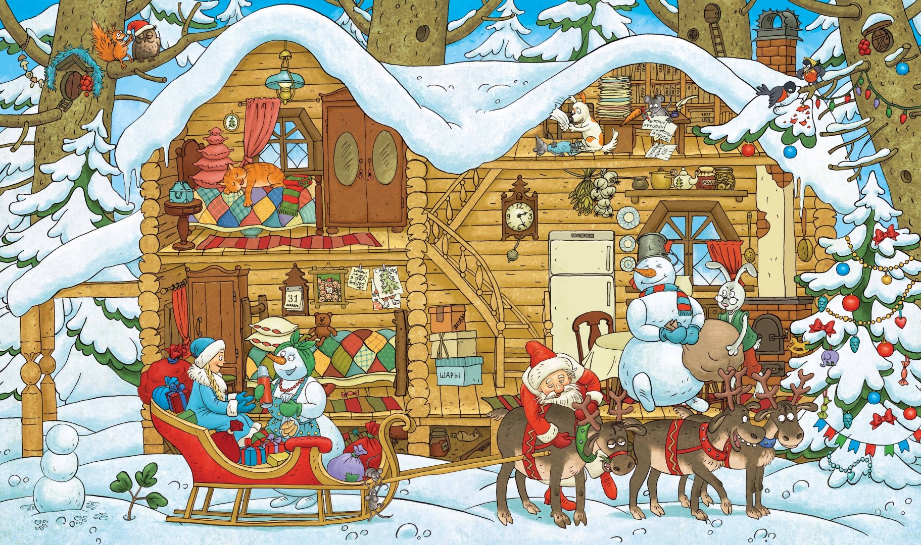 Картинки из новогодней сказки