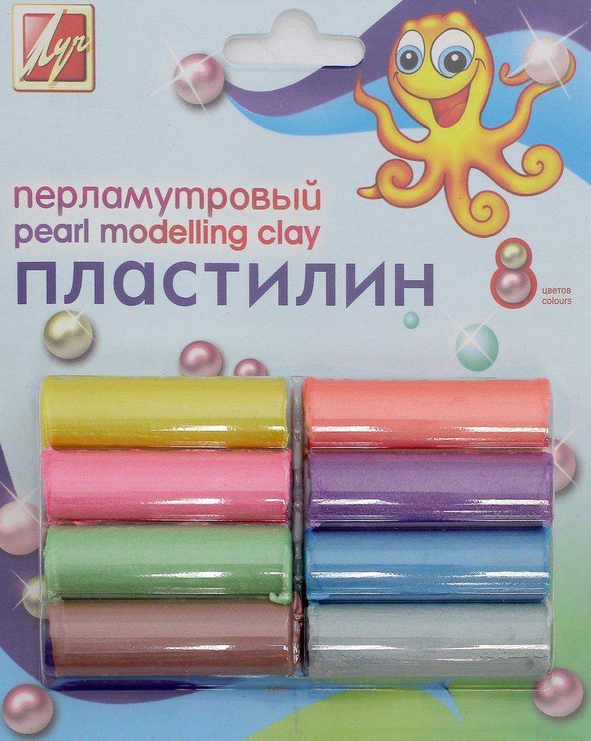 Иллюстрация 1 из 16 для Пластилин перламутровый, 8 цветов (18С 1197-08) | Лабиринт - игрушки. Источник: Лабиринт