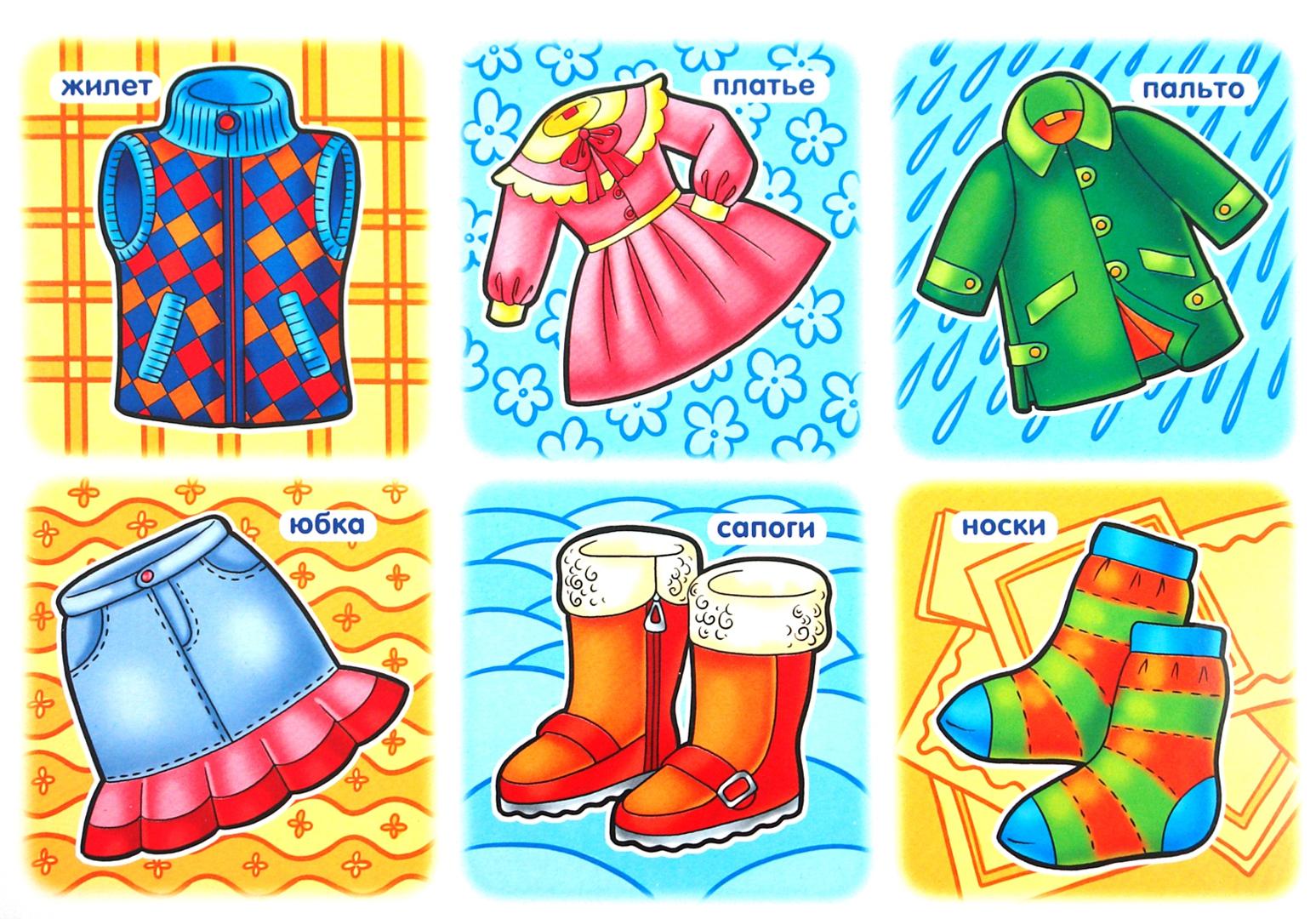 Картинки для магазина одежды для полных движения падающего