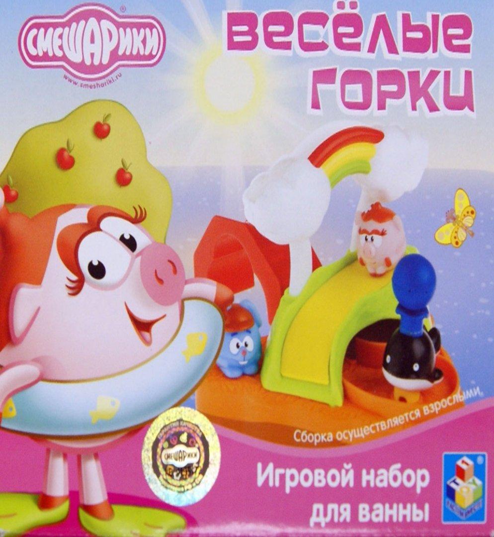 """Иллюстрация 1 из 3 для Набор игровой для ванны """"Веселые горки """"Смешарики"""" (Т52346)   Лабиринт - игрушки. Источник: Лабиринт"""