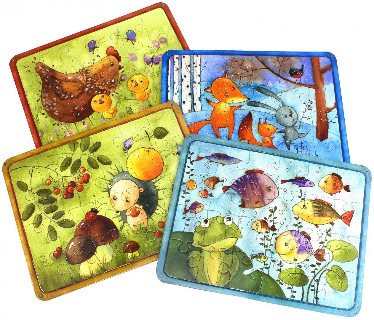 Иллюстрация 1 из 7 для Сказочные пазлы. Чудо-чемоданчик. Синий | Лабиринт - игрушки. Источник: Лабиринт