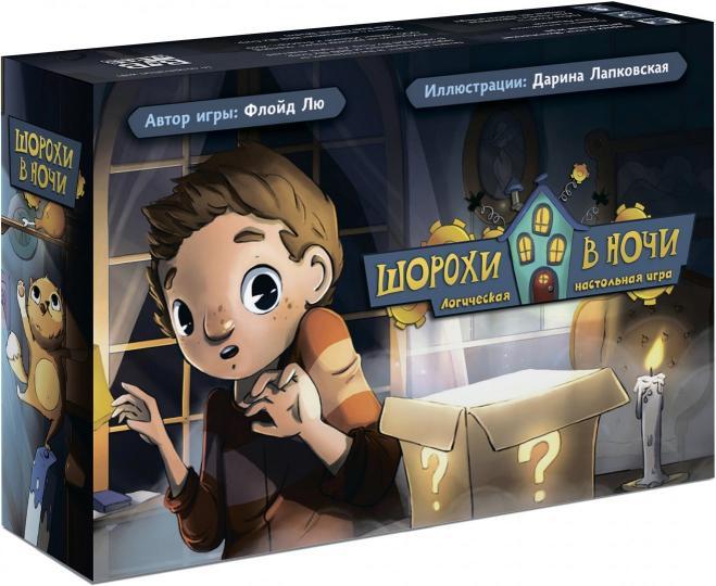в играть 1001 ночь бесплатно карты игры