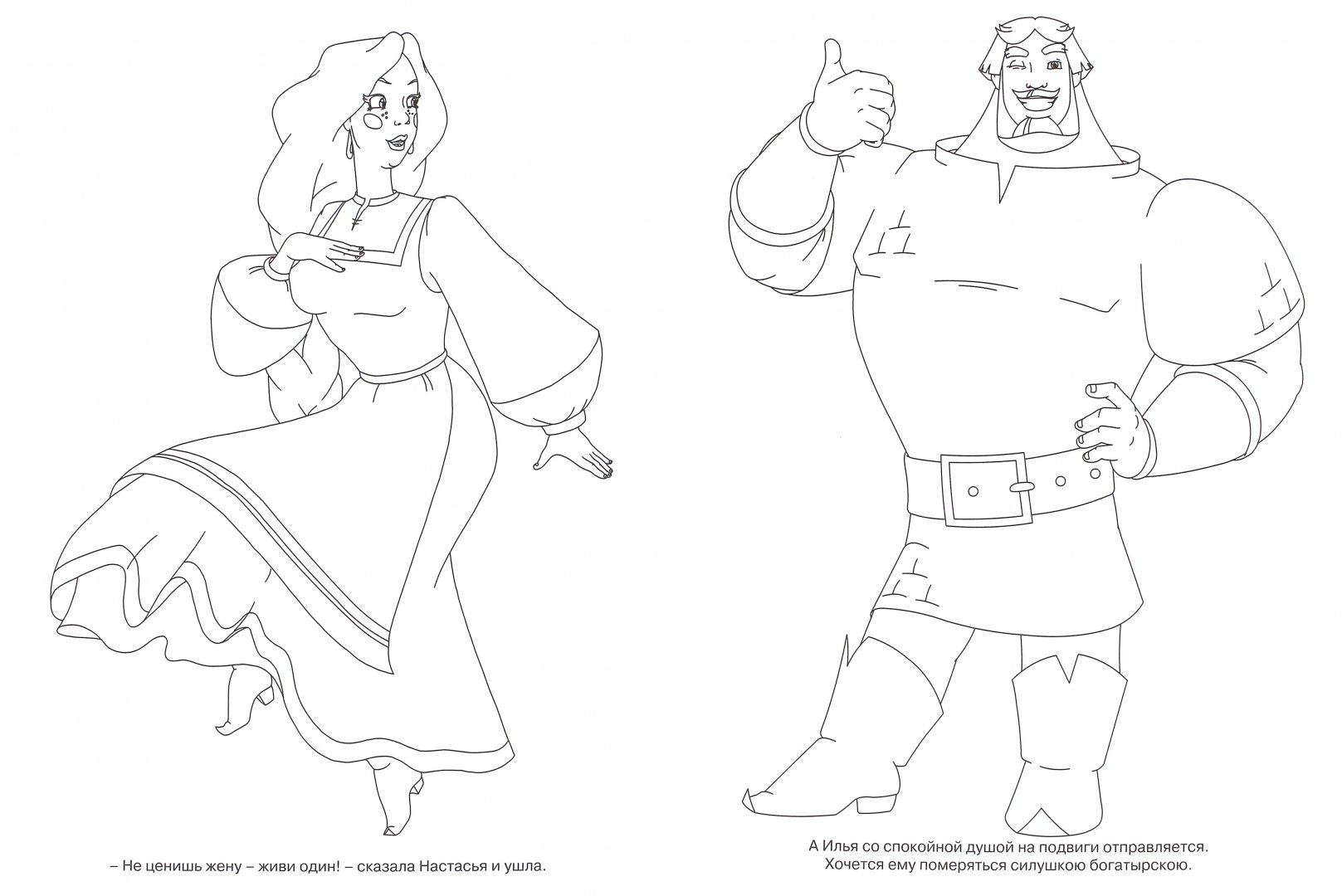 что картинки три богатыря и их жены карандашом искренне понимает, откуда