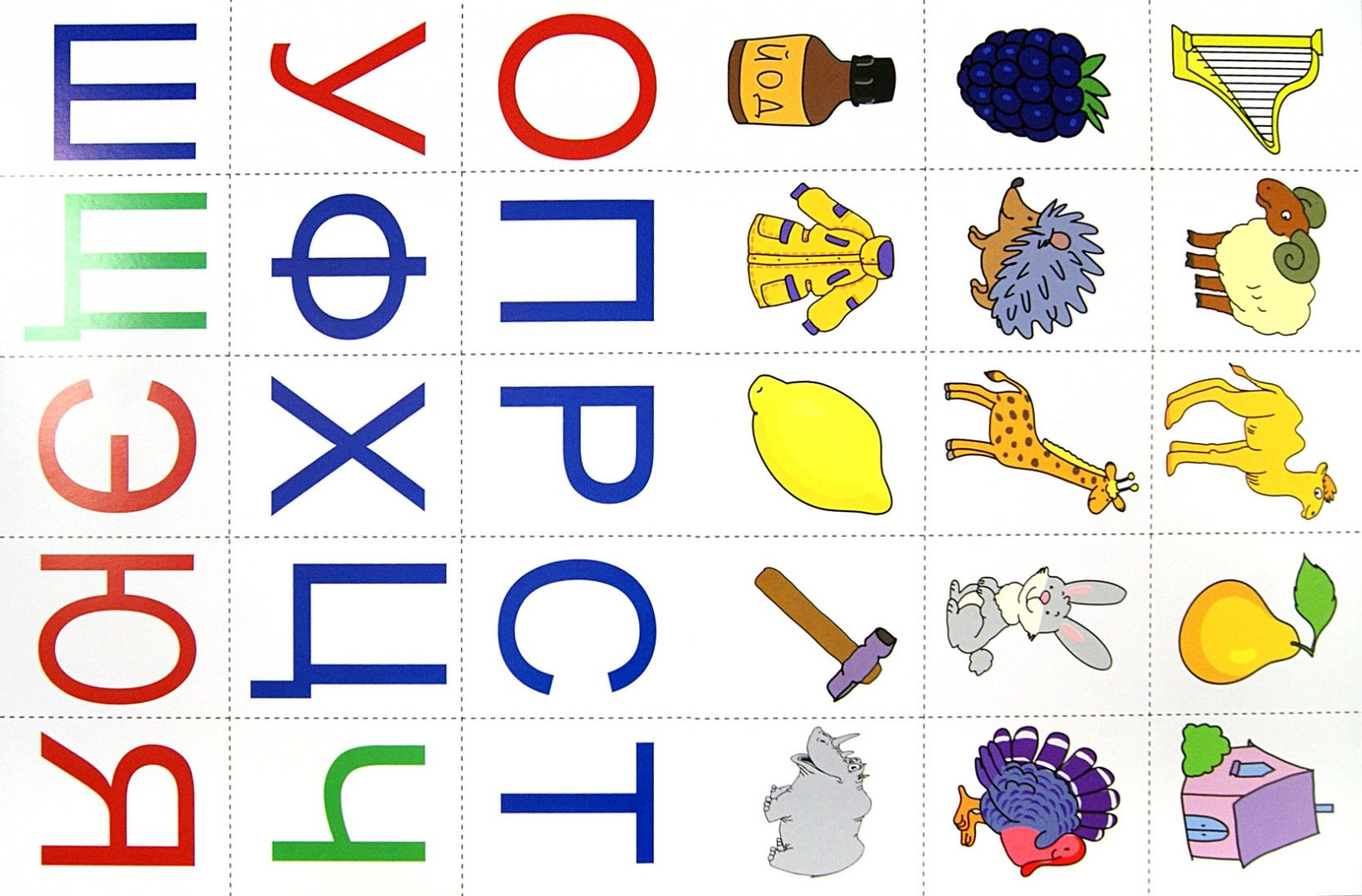 Иллюстрация 1 из 2 для Начинаем писать. Развивающие задания и игра для детей 6-7 лет - Кирилл Четвертаков | Лабиринт - книги. Источник: Лабиринт