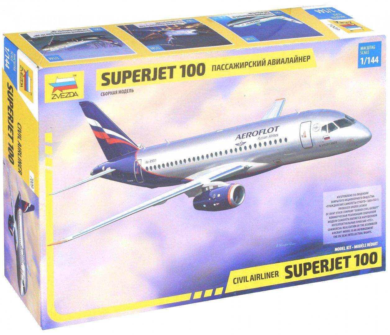 Иллюстрация 1 из 4 для Региональный пассажирский авиалайнер Суперджет 100 (7009) | Лабиринт - игрушки. Источник: Лабиринт