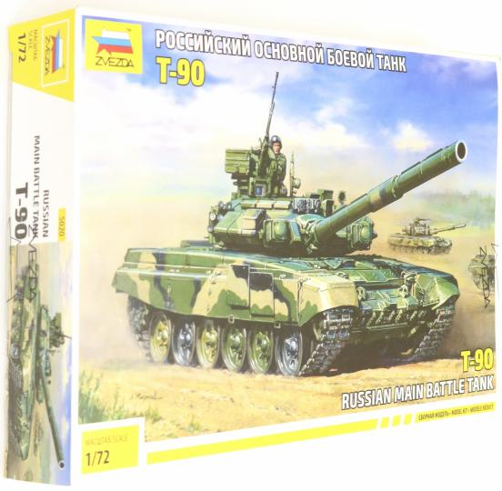 Т-90 — Википедия | 540x552