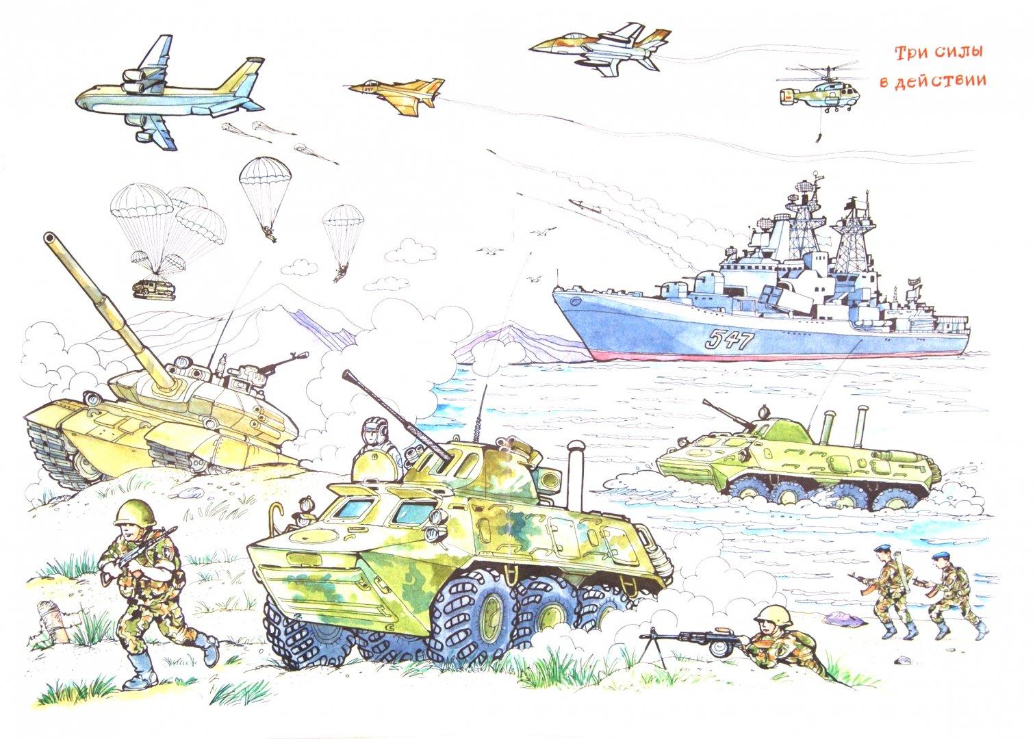 Картинки для дошкольников день защитников отечества