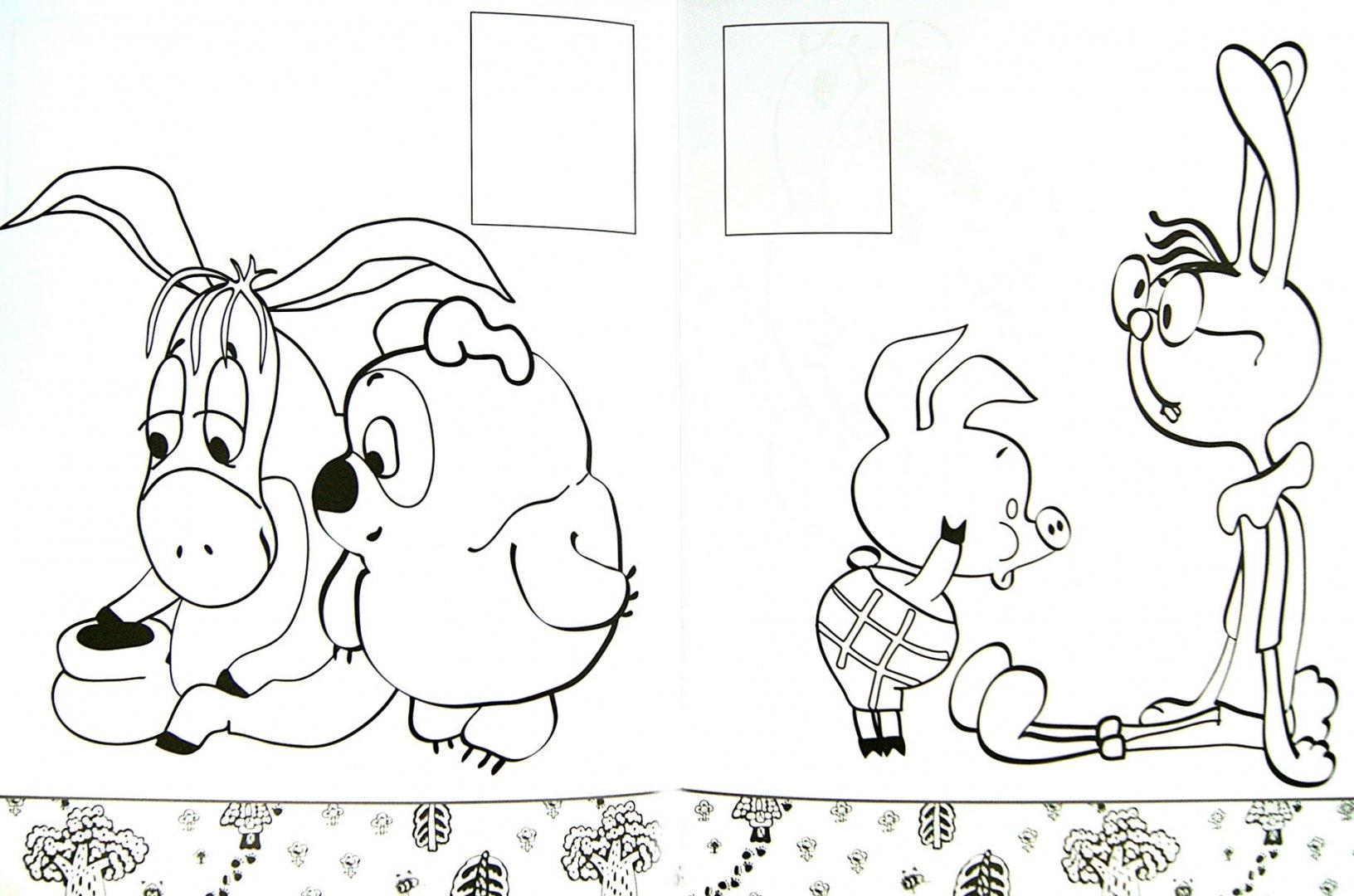 Иллюстрация 1 из 1 для Винни-Пух - Алан Милн | Лабиринт ...