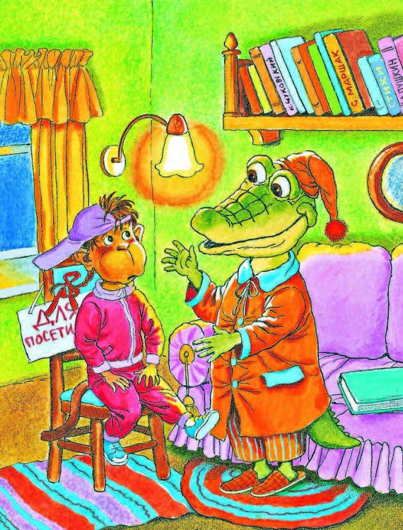 картинки из сказок успенского эдуарда сетку, используемую