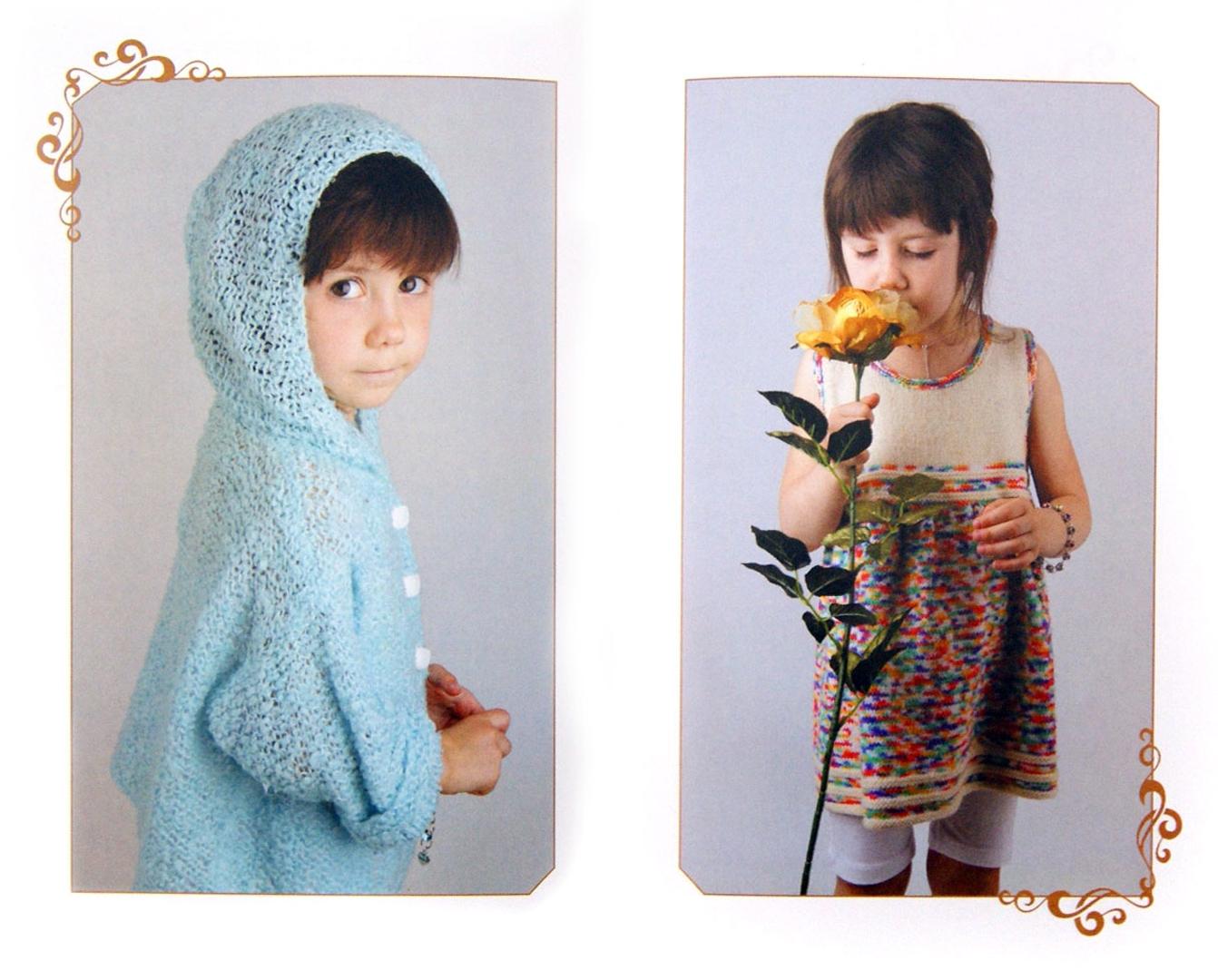 Иллюстрация 1 из 2 для Вязание детских вещей от 3 до 6 лет - Елена Каминская | Лабиринт - книги. Источник: Лабиринт