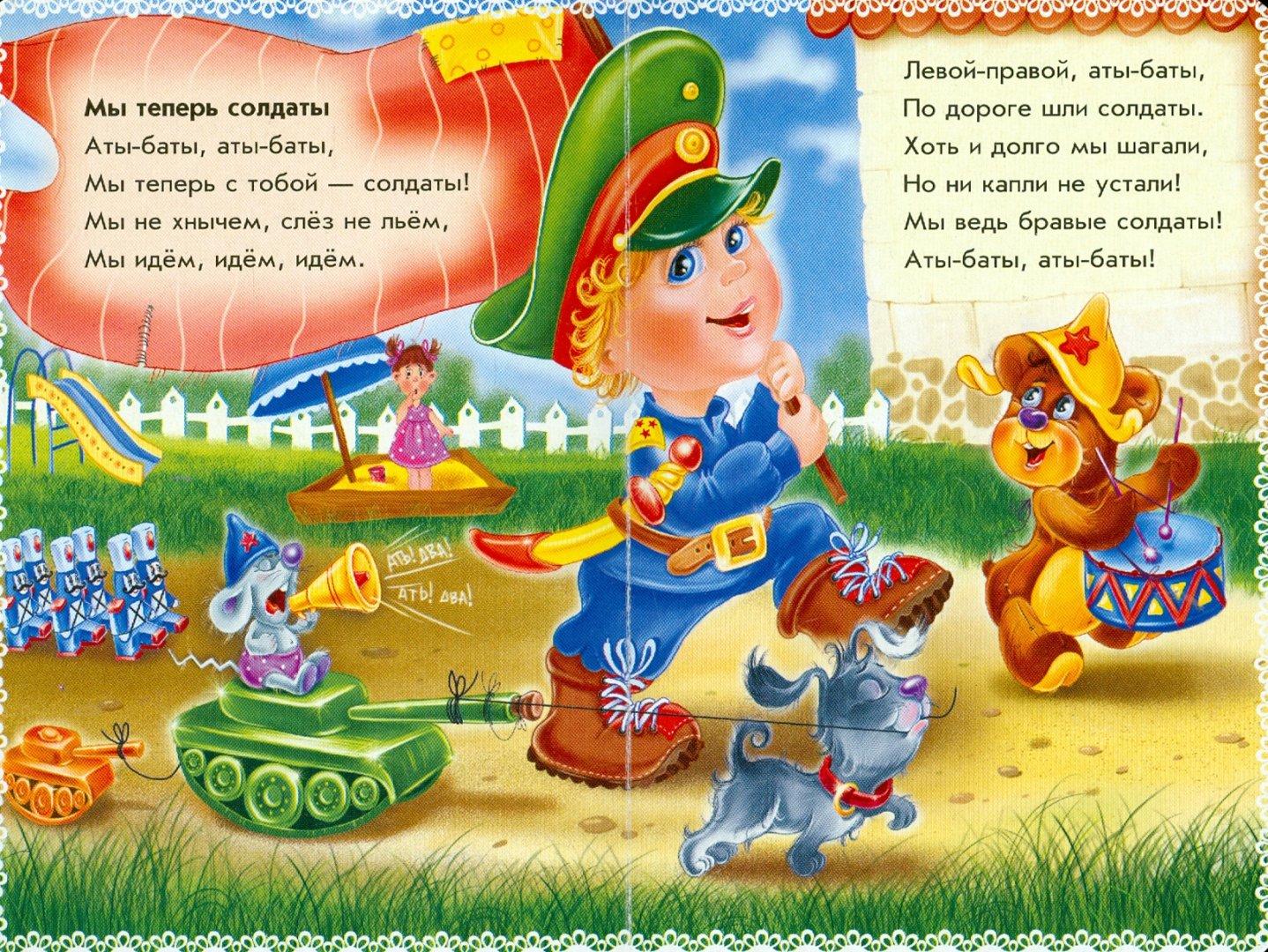 Иллюстрация 1 из 14 для Утешалочки - Ирина Солнышко | Лабиринт - книги. Источник: Лабиринт