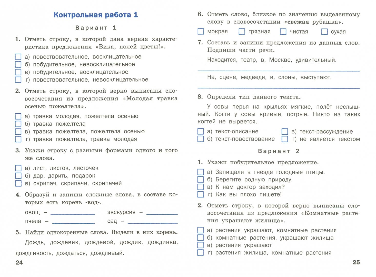 4 фотки 1 слово - ответы 1-400 уровень [HD] (iphone, Android, IOS ... | 1080x1466