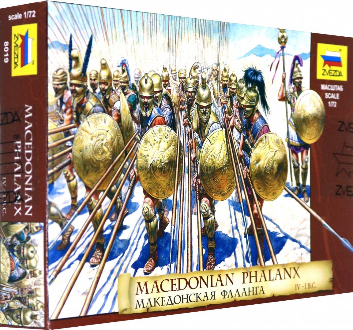 Иллюстрация 1 из 29 для Македонская фаланга  IV-II вв. до н.э. (8019)   Лабиринт - игрушки. Источник: Лабиринт
