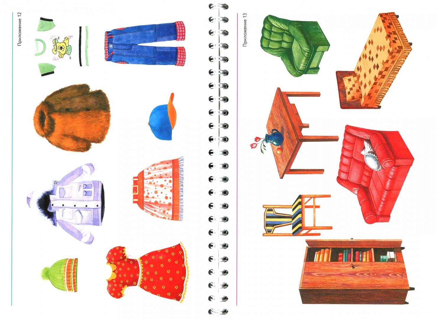 материалы для занятий с детьми в картинках потолка технология инструкция