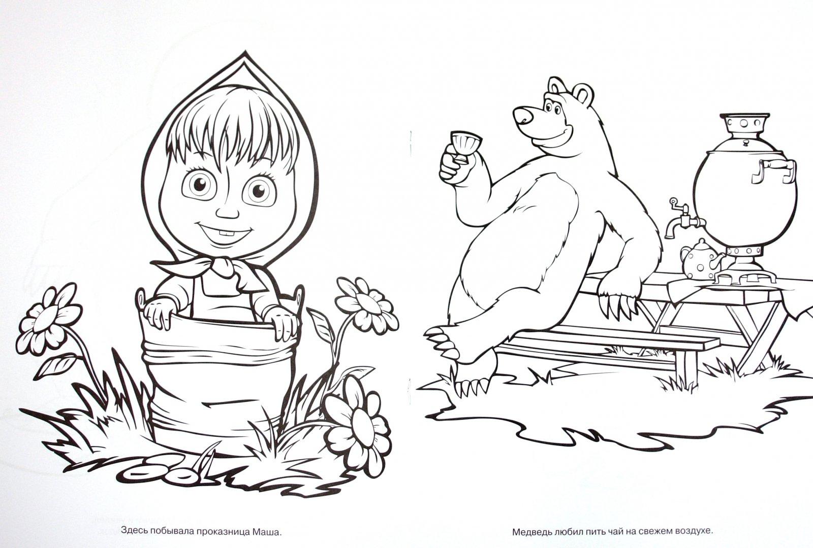 подборка точно маша и медведь черно белый рисунок можете заказать
