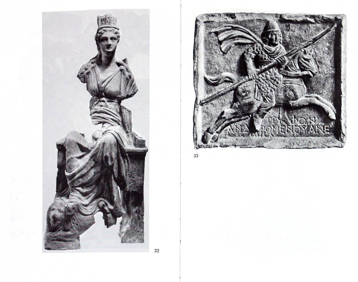 Иллюстрация 1 из 8 для Сарматы - Тадеуш Сулимирский | Лабиринт - книги. Источник: Лабиринт