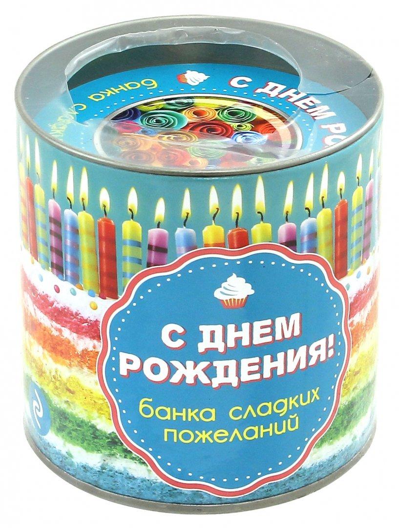 поздравление филиала банка с днем рождения памятник